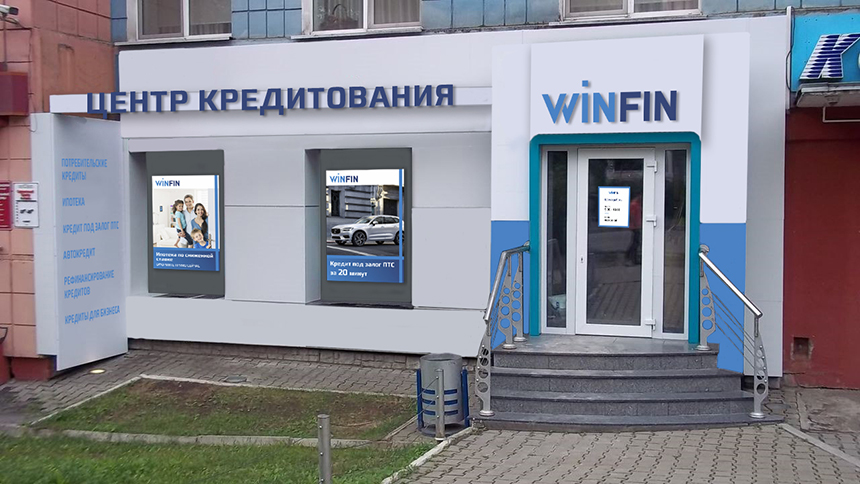 Кредит под залог недвижимости москва gocreditcard ru