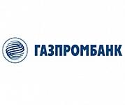 помощь в получении кредита в туле от сотрудников банка без предоплаты отзывы микрозайм деньга номер телефона москва